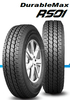 215/45R18 passenger car tire Tires from China 215/65R16