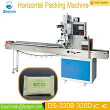 Pillow Bag Facial Soap Packing Machinery DS-320B320D