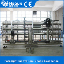 New Products Design Water Treatment System
