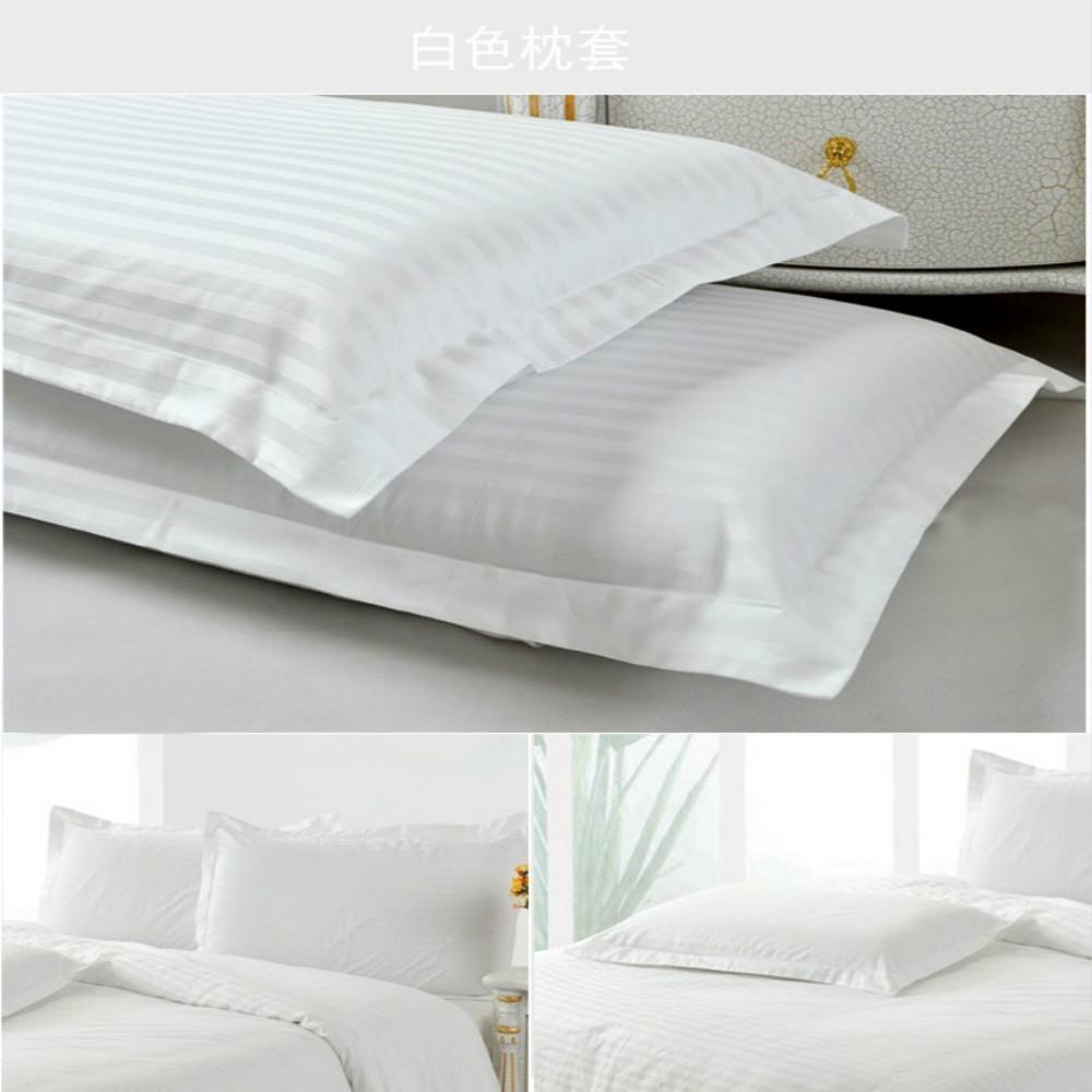 h tel h pital fantaisie coton taie d 39 oreiller chine fournisseur housse d 39 oreiller id de produit. Black Bedroom Furniture Sets. Home Design Ideas