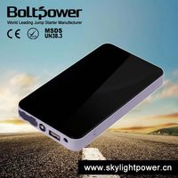 CE 6000MAH polymer lithium battery portable rechargeable power station with led rechargeable emergency light