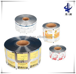 High quality & competitive price laminated film/lamination film