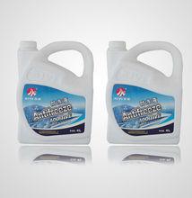 Pure Best Quality Wholesale 5W40 Motor Oil Marine Motor Oil!
