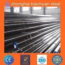 Best din 1629 st.37.0 seamless steel pipe