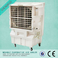 CH120YD Best Selling Floor Standing Evaporative Oil Cooling