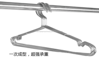 galvanized wire hanger for sale/ clothes hanger for sale,small wire hangers for sale