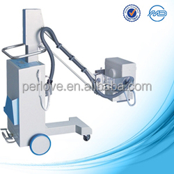 cheap portable medical x ray machines PLX101A
