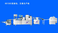 LHSM-11multifunction automatic french soft bread/hamburger production line