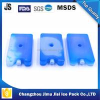 Mini ice brick 400ml plastic cooler mini box fits any size cooler bag