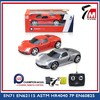 1:22 Scale rechargeable electric car model with light plastic 4 channel rc car