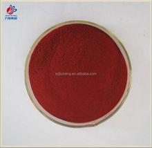 stabilizing agent Povidone iodine disinfectant powder