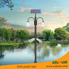 MuTian 20W fashionable designed solar power garden light