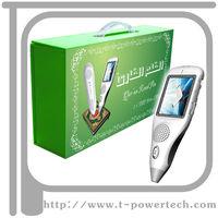 Hot multi-translation LCD quran read pen holy digital quran mp4 player