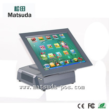 15 Inch All in one POS Machine new Bill Payment Machine