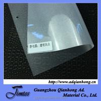 transparent flashpoint pvc decorative static sandblasted sticker