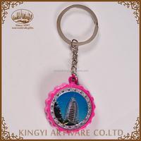 popular high quality custome shaped keychains for dubai