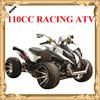 NEW 110CC RACING QUAD ATV WITH REVERSE(MC-327)