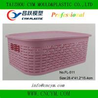 Wholesale Multifunctional Sundries plastic storage basket With Lid