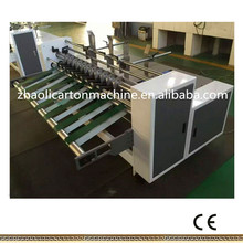 Full Automatic Clapboard Leaving Partition Slotter Machine to Packing Fruit