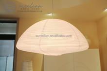 Big UFO shaped white paper lanterns for wedding ideas