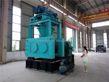 Latest 5t/h capacity charcoal briquette machine / charcoal briquette press machine price
