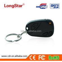 Mini DV Car Keychain Hidden Camera 808 Car Key Mini DV Smallest Hidden CameraYM-M001