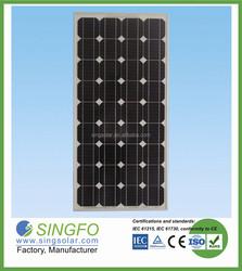 High Power Home Use 100 Watts solar aluminum panel