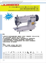 High Quality factory directly industrial hair sewing machine