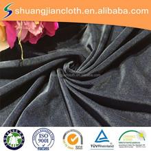 100%polyester soft furnishing fabrics/soft velvet/home textile velvet fabric