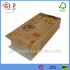 Foldable Professional Food Display Boxes With Popular Design