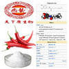Capsaicin Extract Crystal Powder Capsicum Annuum Extract 50% / 95%HPLC Capsaicin Powder Chili Extract/ Capsaicin Extract 98%