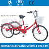 """24"""" Steel Adult tricycle/ Shopping Tricycle/ Delivery trike for old people/GW7002- 6 speeds"""