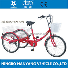 "24"" Steel Adult tricycle/ Shopping Tricycle/ Delivery trike for old people/GW7002- 6 speeds"