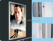 6.5*15cm outdoor use aluminium profile ad. banner light box series