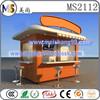 Standard RMU outdoor RMU for food