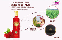 Life Fruit Pure Fruit Wine