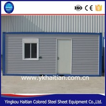 2015 China new movable prefab container house