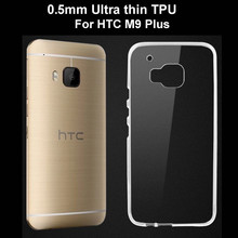 0.5mm Ultra Thin Transparent High Clear Cover Phone Case For HTC M9 Plus