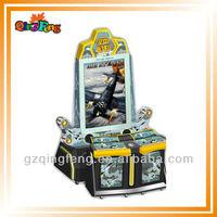 WW-QF214 Hottest Turkey amusement video game machine wholesale/distributor--for sale