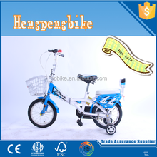 2015 Smart MTB children bike/kids bike/bicycle