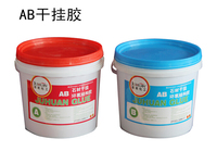 AB glue Stone Bonding Adhesive for construction