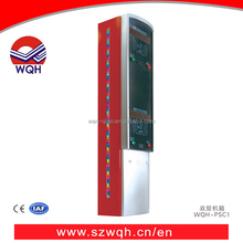WQH Access Control car park barrier gate system with two layers