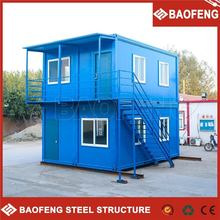 impact resistance food kiosk/prefabricated container house