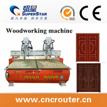 10 years factory hot sales wood carving machine for beautiful pattern door design