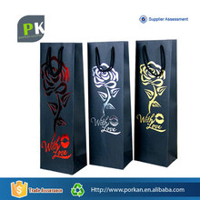 Logo by Hot Stamping Luxury Art Paper Single Wine Bags