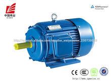 60hz 380V trifásica 3 hp motor eléctrico
