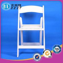 Village White Folding Chair