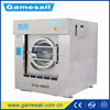 Gamesail Super quality Best-Selling laundry used industrial washing machine