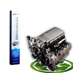 ChengCheng Diesel & Gasoline Engine Defender