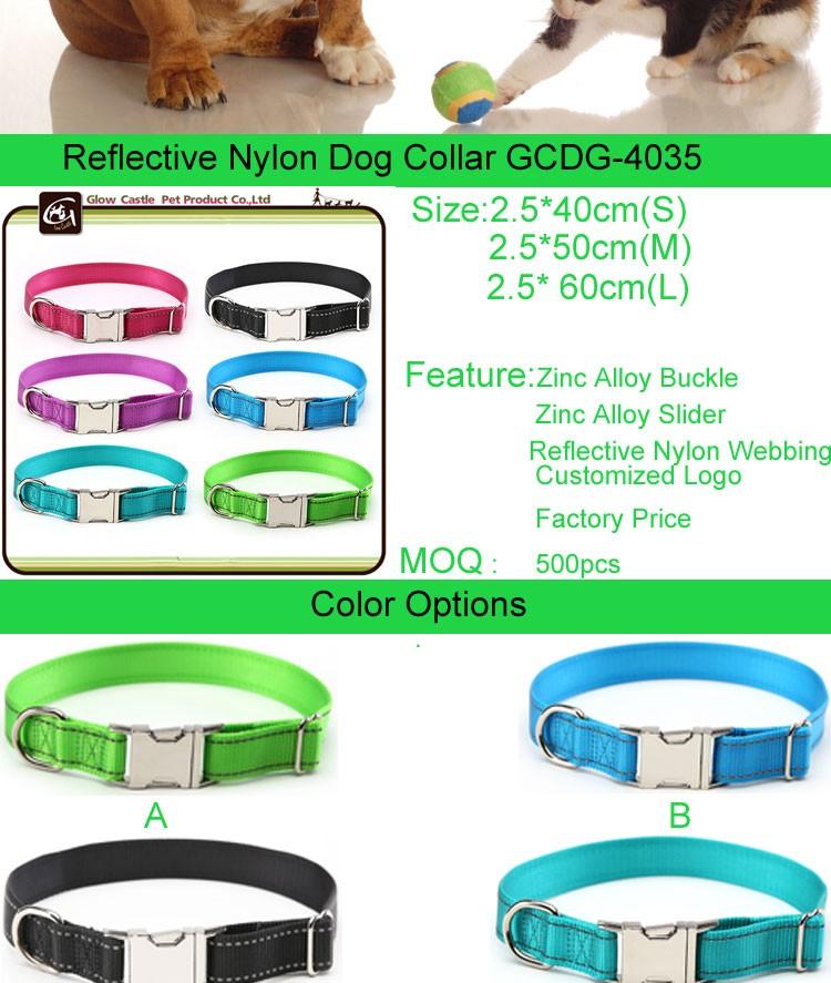 REflective-Dog-Collar-GCDG-4035_02.jpg